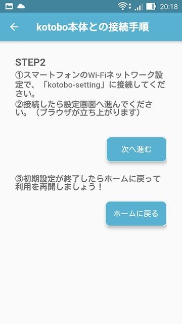 f:id:i24appnet:20200531205404j:plain