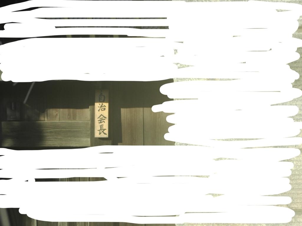 f:id:i472:20171211202820j:plain