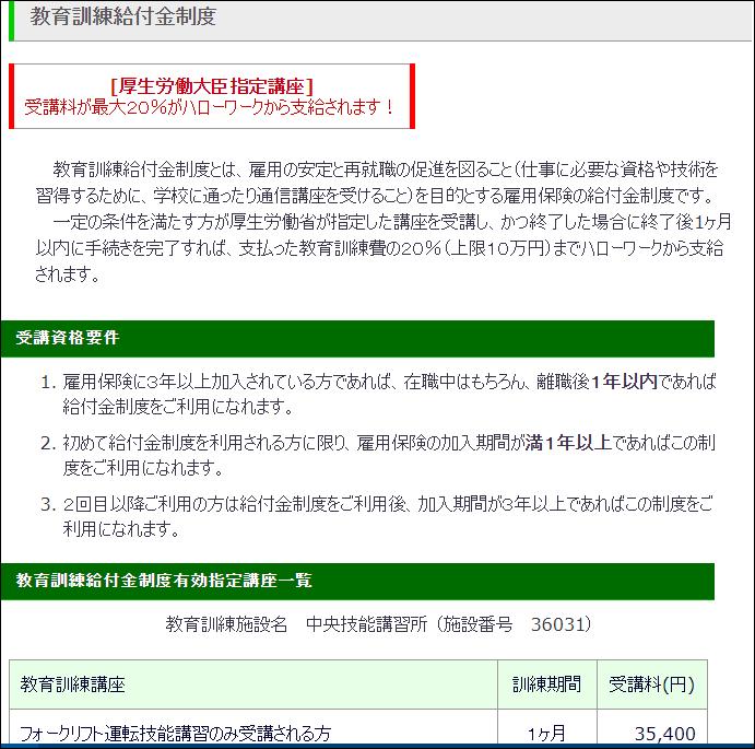 f:id:i472:20200418141842p:plain