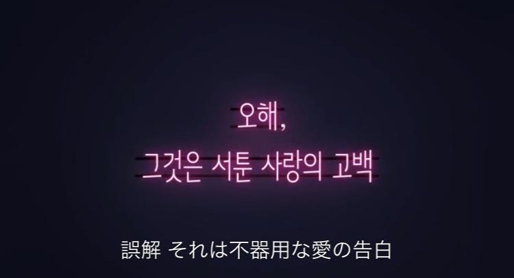 プレイ シーズン 恋愛 5 リスト