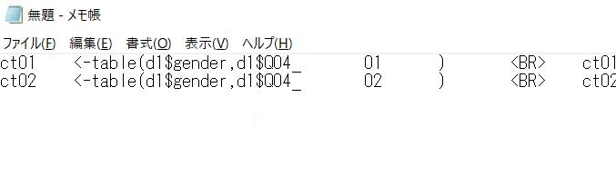 f:id:iDES:20190309233553p:plain
