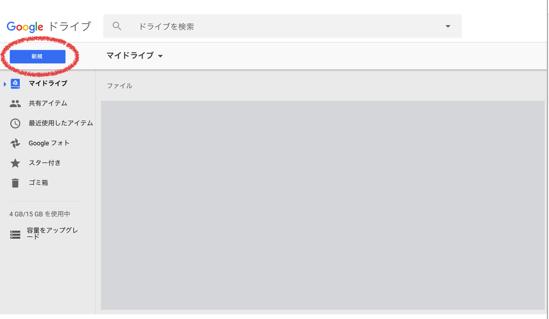 f:id:iDES:20200402035001p:plain