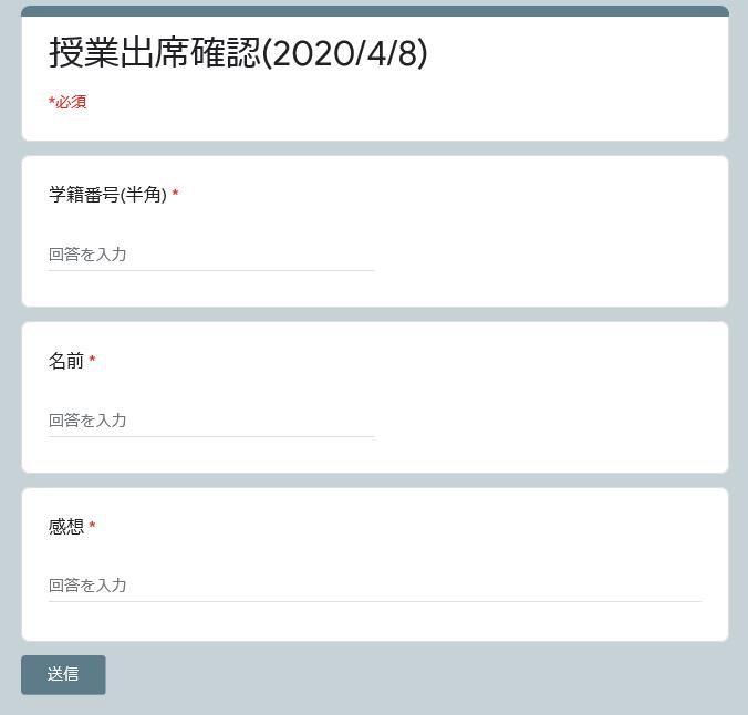 f:id:iDES:20200402035343p:plain