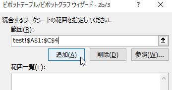 f:id:iDES:20201013231029p:plain