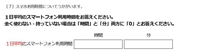 f:id:iDES:20201028150613p:plain