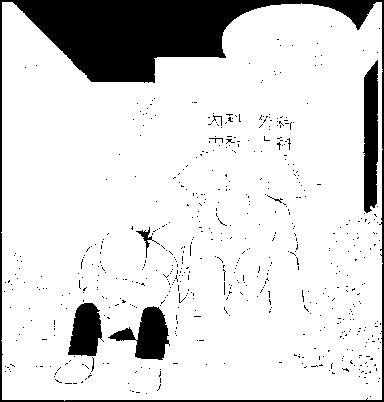 f:id:iGCN:20150627134212p:plain