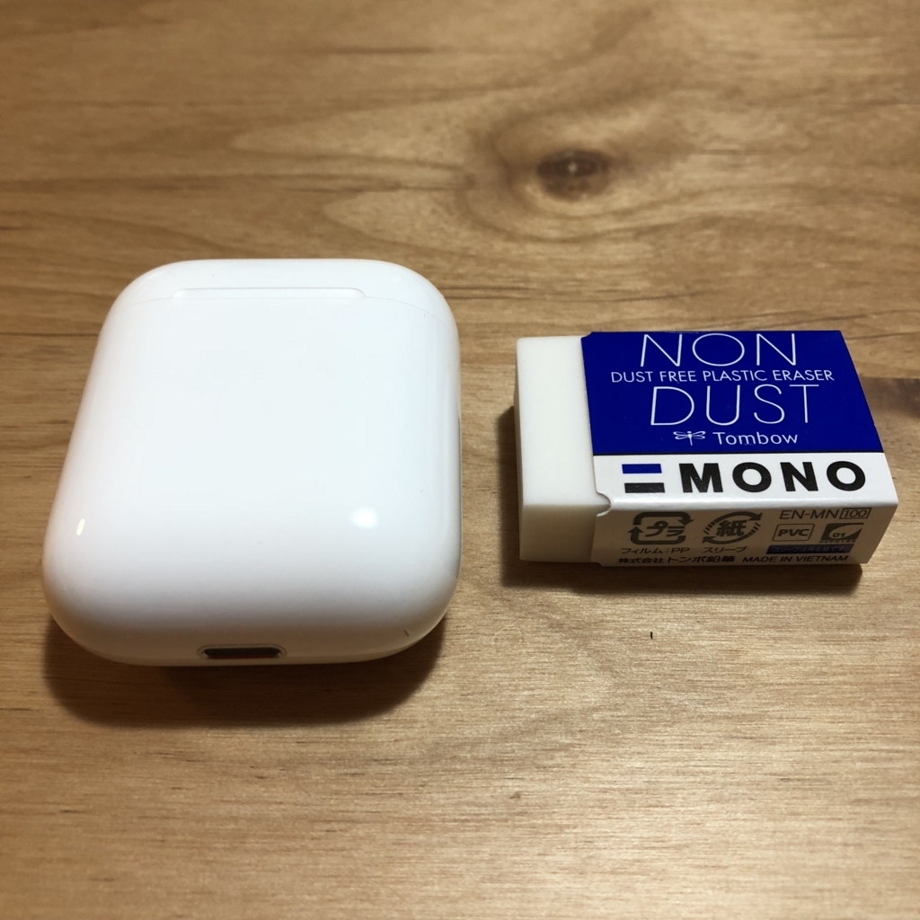 AirPodケースのサイズ比較
