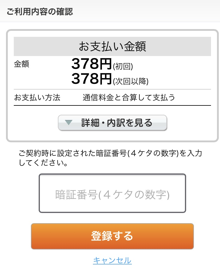 f:id:iGCN:20180328080807j:plain:w600