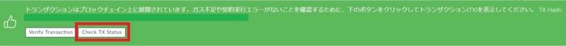 f:id:iGY:20170901200401j:plain