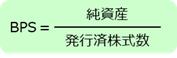 f:id:iGoMtwalk:20200617164043p:plain