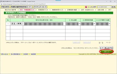 f:id:iGoMtwalk:20210223095410p:plain