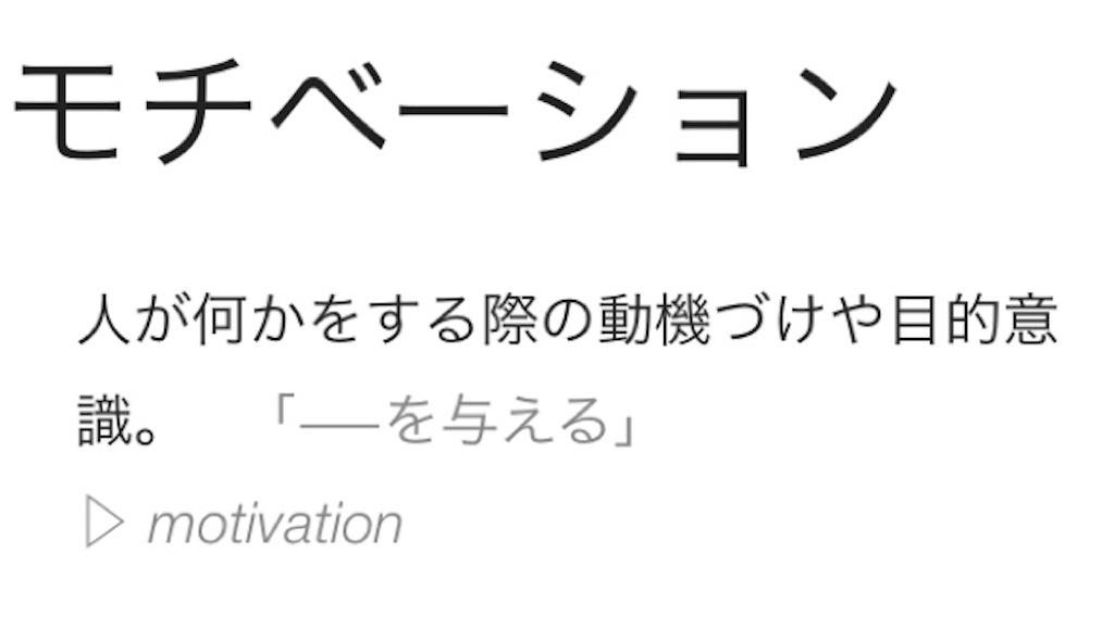 f:id:iKsuke:20170520223104j:image