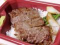[food] サーロインステーキ弁当@ほっかほっか亭(ハークスレイ)