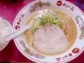 [food] ラーメン+ライス@天下一品 江古田店