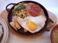 [food] 大山ハンバーグランチ@ランチハウス洋庖丁 大山店