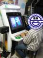[game][VOCALOID][初音ミク][WGC][PSP][筐体][ATOMIKUWAVE] Project DIVA Arcade