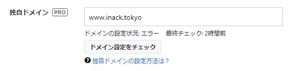 f:id:iNack:20190201010238p:plain