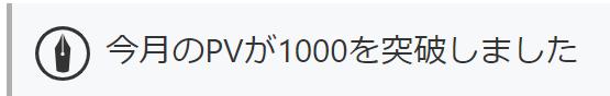 f:id:iNack:20190221230606p:plain