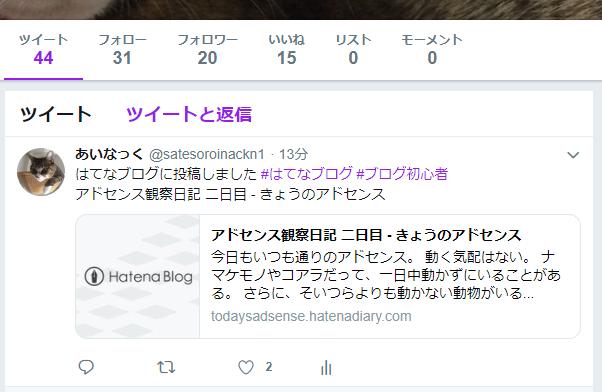 f:id:iNack:20190223004658p:plain