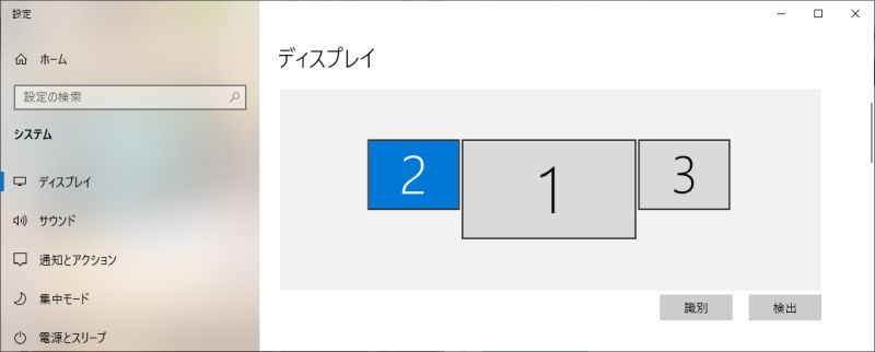 f:id:iNack:20200524022110j:plain