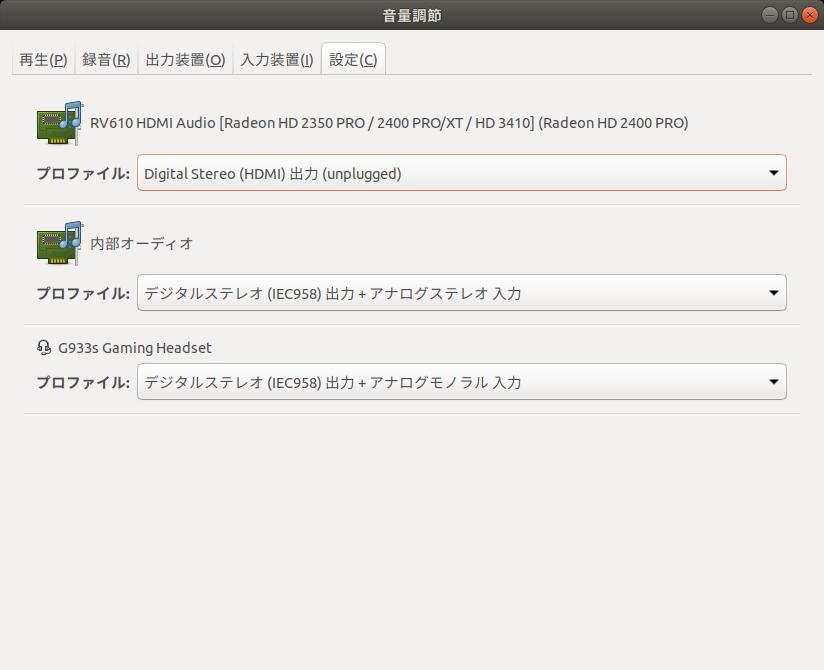f:id:iNack:20200901235440p:plain