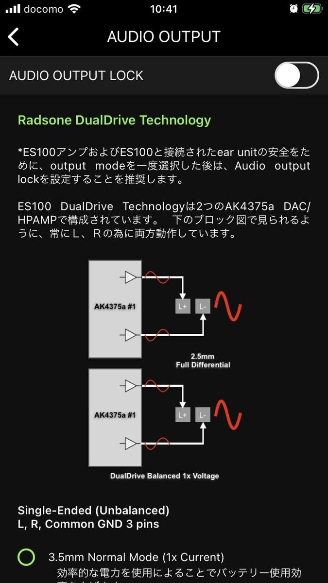 f:id:iNack:20210328231257j:plain