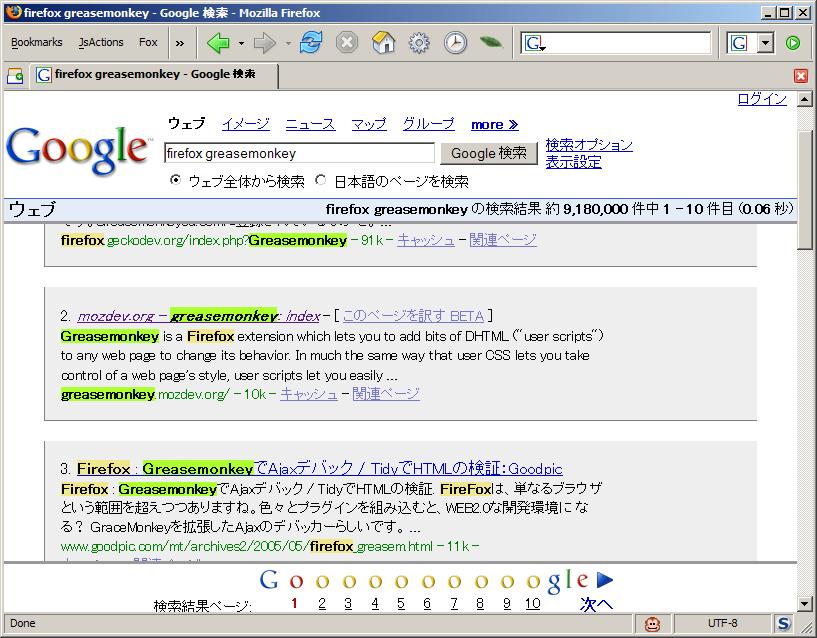 f:id:iNo:20061004104456p:image:w240