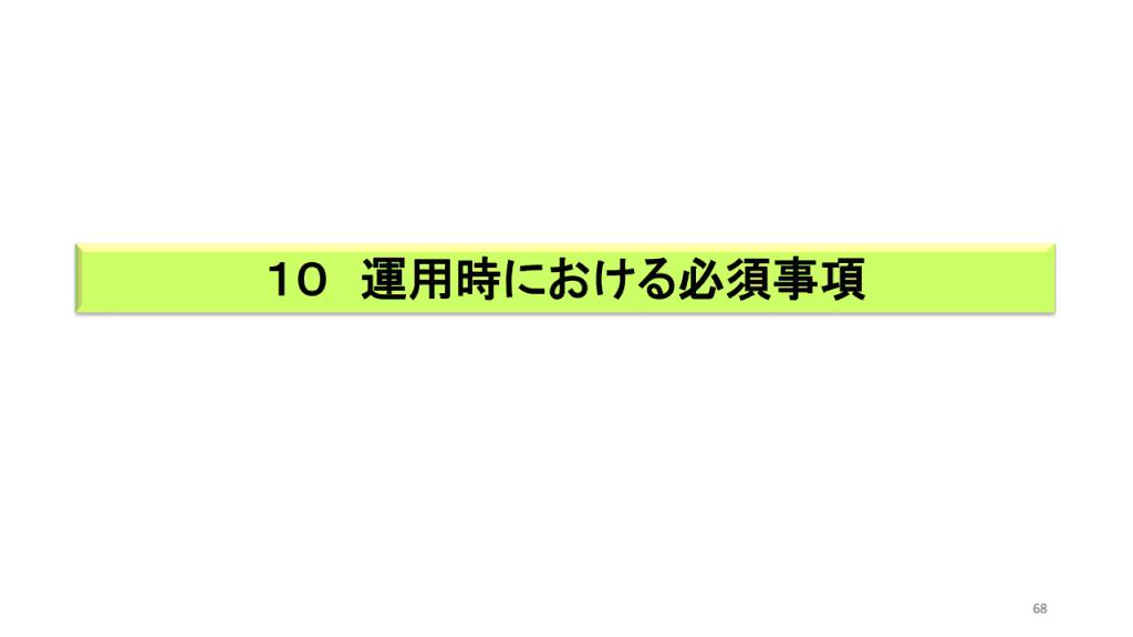 f:id:iOiOi357:20170225194031p:plain
