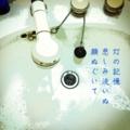 [iphoneography][photoikku][jhaiku][俳句][CameraArtFX]灯の記憶 悲しみ洗いぬ 顔ぬぐいて [山乃鯨]