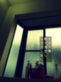 [iphoneography][photoikku][jhaiku][fxcamera][俳句]そぞろ寒 熱き湯恋し シャボン白し [山乃鯨]