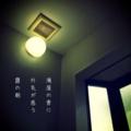 [iphoneography][photoikku][jhaiku][fxcamera][俳句]湯屋の香に 外気が惑う 露の朝 [山乃鯨]