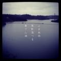 [iphoneography][photoikku][instagram][jhaiku][haiku][俳句]止まぬ雨 鳥影落つる 春ダム湖 [山乃鯨]