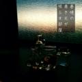 [iphoneography][photoikku][procamera][jhaiku][haiku][俳句]春暁の 青き光が 照らす部屋 [山乃鯨]