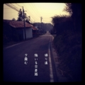 [iphoneography][photoikku][instagram][jhaiku][haiku][poem][俳句]帰り道 悔いる交差路 夕霞む [山乃鯨]
