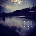 [photoikku][iphoneography][haiku][poem][jhaiku][instagram][俳句]仏法僧 浸る静寂 青き朝 [山乃鯨]