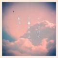 [photoikku][iphoneography][instagram][jhaiku][haiku][poem][俳句]からす行く 夕暮れ雨止み 秋涼し [山乃鯨]