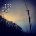 [instagram][photoikku][jhaiku][poem][俳句]雪催い 眠る山際 風騒ぎ [山乃鯨]