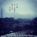 [photoikku][instagram][jhaiku][poem][575][俳句][季語]冬の朝 凍てる密度に 詰まる息 [山乃鯨]