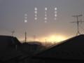 [photoikku][jhaiku][poem][季語][俳句][五七五][写真俳句]夢目覚む 濡らす枕の 霜降る夜 [山乃鯨]