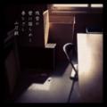 [photoikku][instagram][jhaiku][haiku][poem][iphoneography][五七五][季語][俳句][写真俳句]残雪の 壁に揺らめく 春ひざし [山乃鯨]