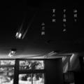 [photoikku][jhaiku][instagram][haiku][poem][verse][summer][季語][夏][俳句]油照り 夕立降らめ 夏の街 [山乃鯨]