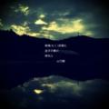 [photoikku][jhaiku][haiku][poem][秋][autumn][俳句][季語][写真俳句][フォト俳句]椋鳥(むく)目覚む 迷子の夢の 雨匂ふ [山乃鯨]