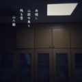 [photoikku][jhaiku][haiku][poem][春][spring][俳句][季語][写真俳句][フォト俳句]雨暗し 山越ゆ鳥と 残る雪 [山乃鯨]