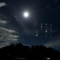 [photoikku][jhaiku][haiku][autumn][poetry][季語][写真俳句][snapseed][photohaiku][フォト俳句]ルナティック 中(あ)たり願いき 月青し [山乃鯨]