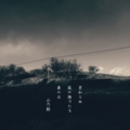 [photoikku][jhaiku][春][spring][poetry][季語][写真俳句][snapseed][photohaiku][フォト俳句]君知らぬ 風の撫でたる 春の丘[山乃鯨]