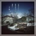 [photoikku][jhaiku][春][spring][poetry][pixlr][写真俳句][snapseed][photohaiku][フォト俳句]木芽かたし 君来ぬなごり 雪眩し[山乃鯨]