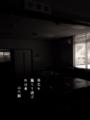 [photoikku][jhaiku][春][spring][poetry][季語][写真俳句][snapseed][photohaiku][フォト俳句]我忘れ 籠りて遊ぶ 外は春[山乃鯨]