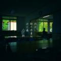 [photoikku][jhaiku][夏][summer][poetry][季語][写真俳句][snapseed][photohaiku][フォト俳句]雨涼し 朝の作業所 沈む森[山乃鯨]