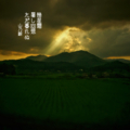 [jhaiku][夏][写真俳句][poetry][季語][photohaiku][micropoetry][summer][フォト俳句][haiku]幾星霜 暑し回想 ただ暮れぬ[山乃鯨]