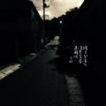 [jhaiku][夏][写真俳句][poetry][季語][photohaiku][micropoetry][summer][フォト俳句][haiku]陽を背負(せお)ひ 漆黒炎昼 逢瀬坂[山乃鯨]